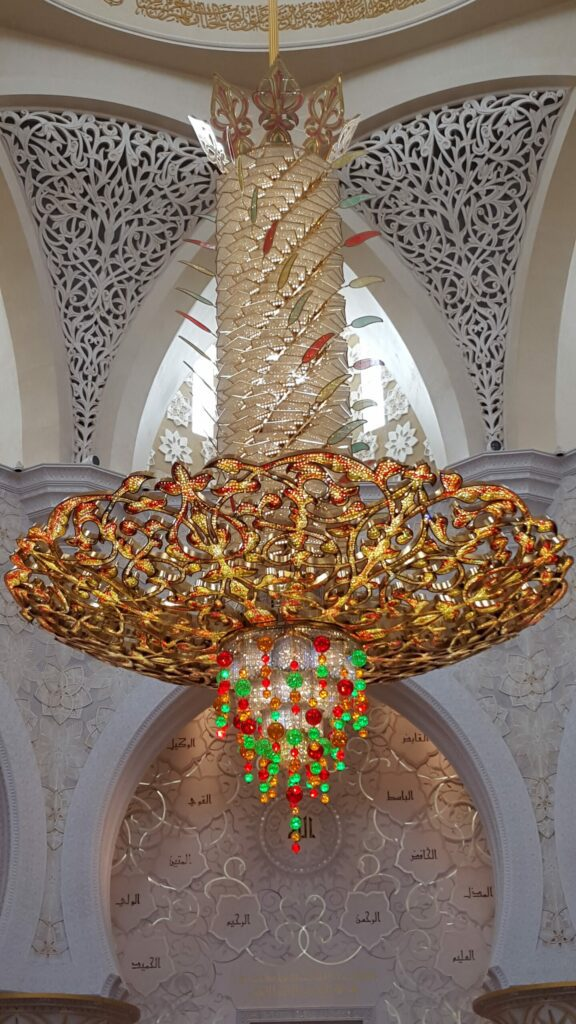 In the Sheikh Zayed Mosque