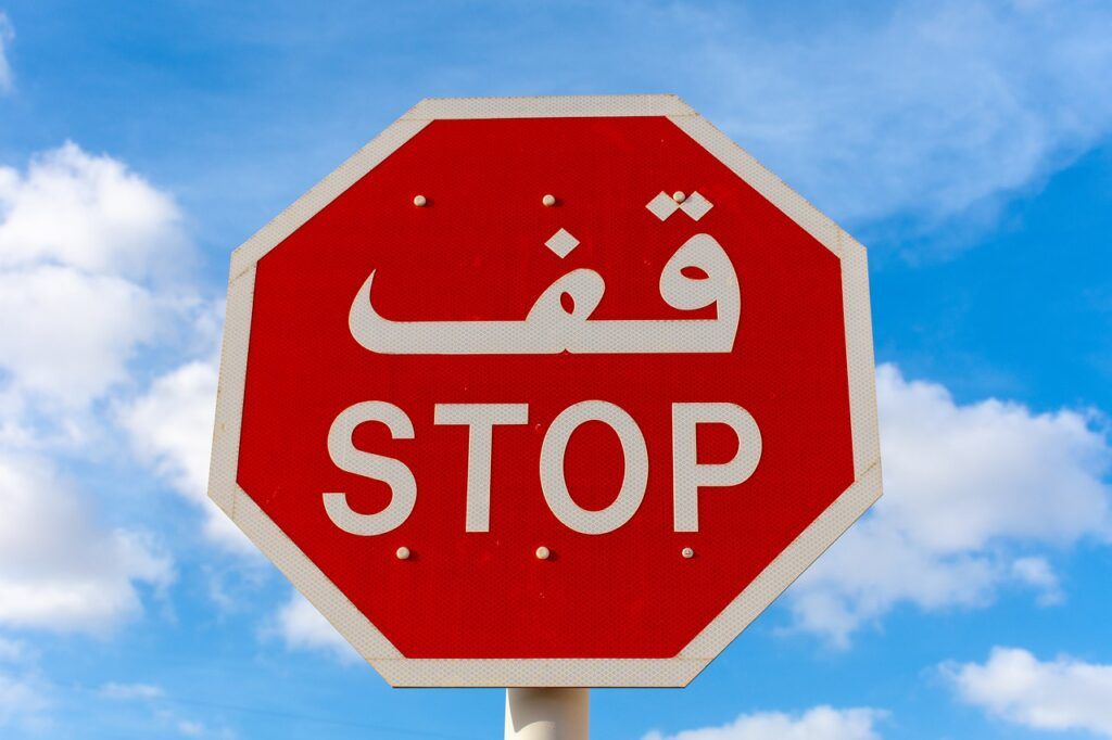 Road signs in the UAE